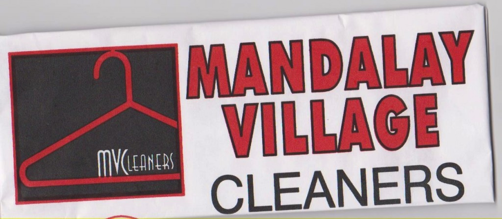 Mandalay Cleaners Logo